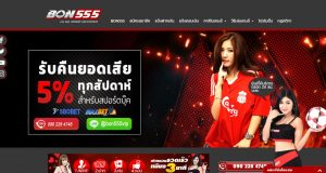 Compare Online Betting Sites Updated